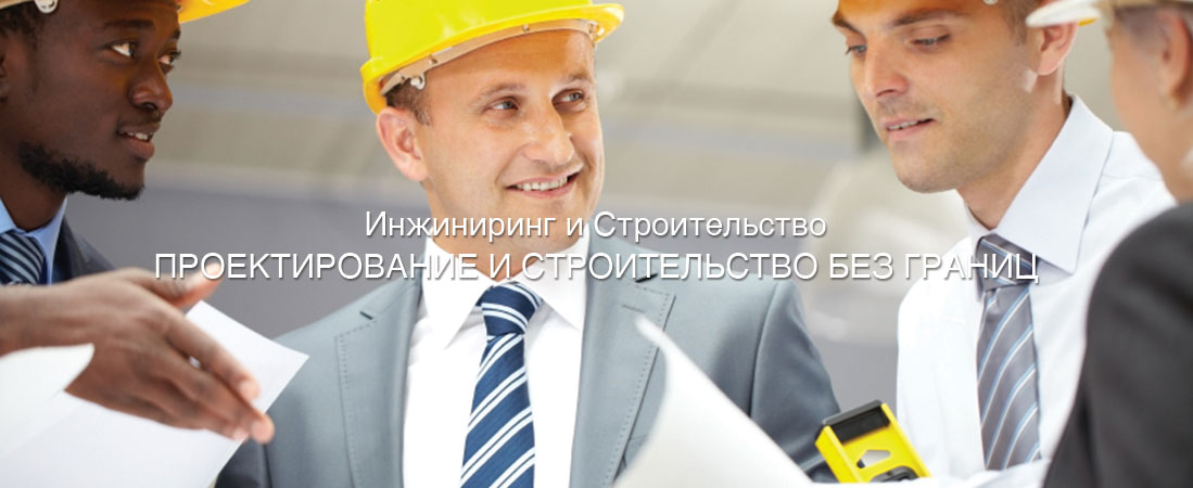 RU_engineering